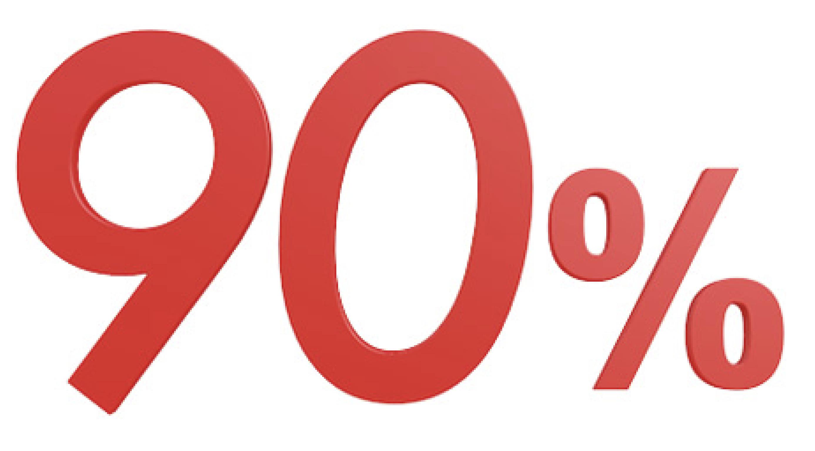 オーナー継続率90%