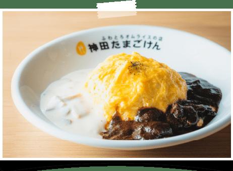 ハヤシ&キノコクリーム